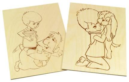 Доски для выжигания 2 шт Десятое Королевство Любимые герои. Малыш и Карлсон Союзмультфильм