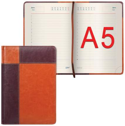 Ежедневник недатированный Galant «Kassel», А5, 176 листов, коричневый + светло коричневый