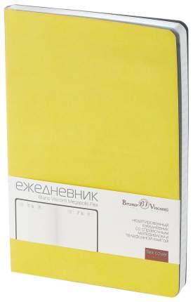 Ежедневник недатированный Альт «Megapolis Flex», А5, 136 листов, желтый