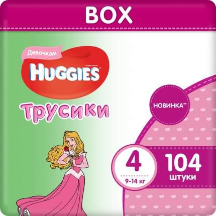 Подгузники-трусики Huggies для девочки размер 4 (9-14 кг) 104 шт