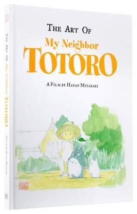 Книга Simon & Schuster The Art of My Neighbor Totoro