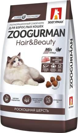 Сухой корм Зоогурман Hair&Beauty для кошек (350 г, Птица)