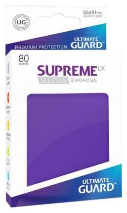 Протекторы Ultimate Guard, фиолетовые Supreme UX Sleeves Standard Size Purple