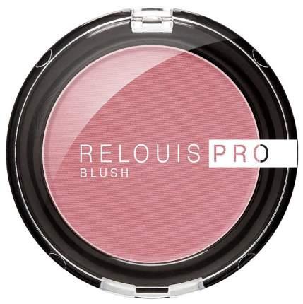 Румяна Relouis Pro Blush 74 Lilac Bunch 6 г