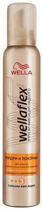 Мусс для волос Wella Wellaflex Кудри и локоны сильной фиксации 200 мл
