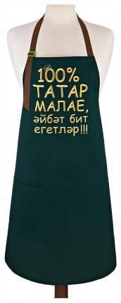 Фартук SANTALINO 100% татарин 850-604-42
