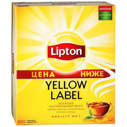 Чай Lipton yellow label в индивидуальной упаковке 100 пакетиков