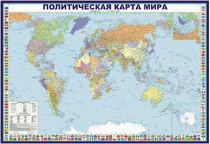Политическая карта мира, с флагами. Крым в составе РФ. Карта на картоне