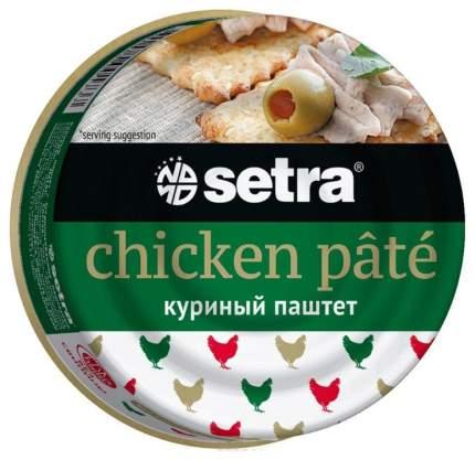 Паштет Setra куриный 100 г