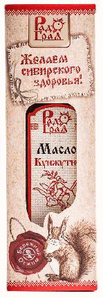 Подарочный набор Радоград масло кунжутное 250 мл