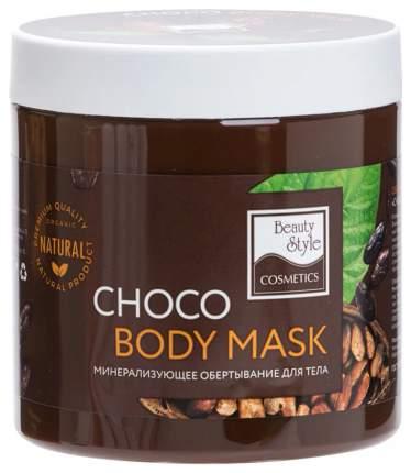 Маска для тела Beauty Style Choco body mask 500 мл