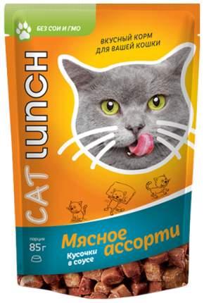 Влажный корм для кошек Cat Lunch, мясо, 24шт, 85г