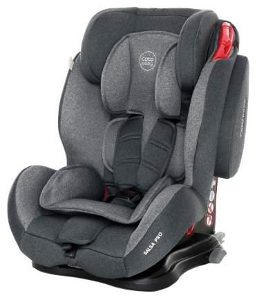 Автокресло Coto Baby BS02-SCE SALSA PRO 9-36 кг Серый меланж