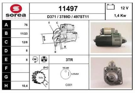 Стартер EAI 11497