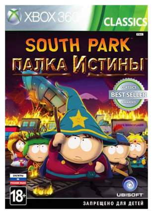 Игра South Park: Палка истины (Classics) для Xbox 360
