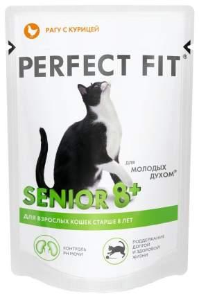 Влажный корм для кошек Perfect Fit Senior 8+, курица 85 г