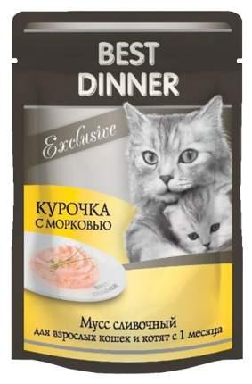 Влажный корм для котят Best Dinner Exclusive, курица, 85г