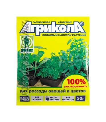 Агрикола 6 Грин Бэлт (для рассады овощей и цветов), 50 г