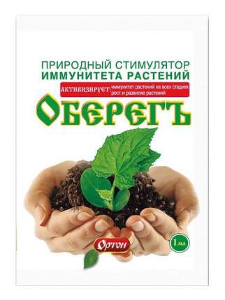 Оберегъ Ортон (природный стимулятор иммунитета растений), 1 мл