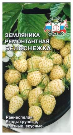 Семена Земляника Белоснежка, 0,04 г СеДеК