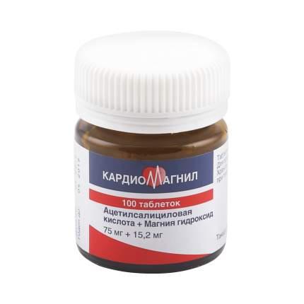 Кардиомагнил таблетки 75 мг+15,2 мг 100 шт.