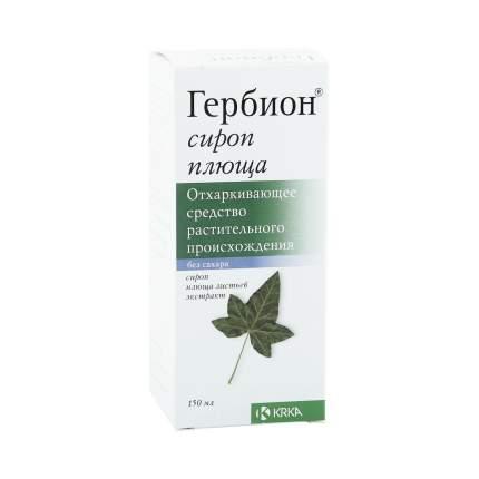 Гербион Плющ сироп 150 мл
