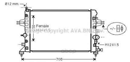 Pадиатор системы охлаждения акпп Opel Astra H 04 Ava OL2482