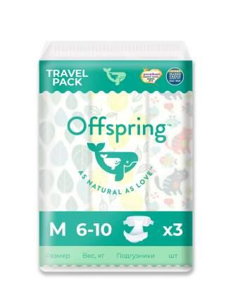 Подгузники Offspring Travel pack M 6-10 кг. 3 шт. 3 расцветки