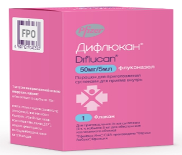 Дифлюкан порошок для суспензии 50 мг/5 мл