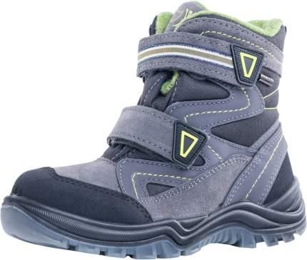 Ботинки мембранные для мальчиков Котофей р.36, 654975-42 зимние