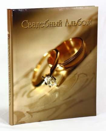 Фотоальбом свадебный на 20 магнитных страниц 26х34 см и 20 страниц-анкет