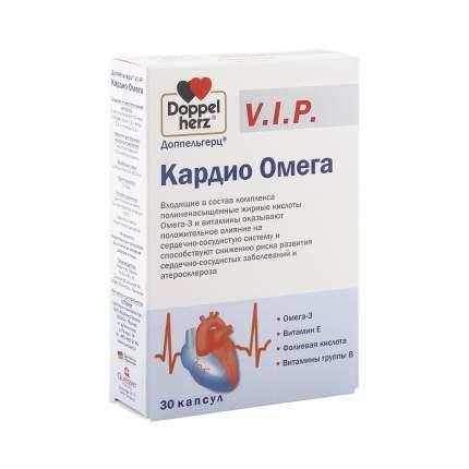 V.I.P. Кардио Омега Doppelherz 1850 мг 30 капсул