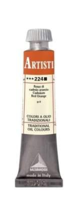 Масляная краска Maimeri 224 кадмий красно-оранжевый 20 мл