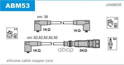 Комплект проводов зажигания JANMOR ABM53