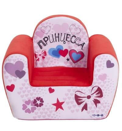 """Игровое кресло серии """"Инста-малыш"""", #Принцесса, Цв, Кэрол PAREMO PCR317-15"""