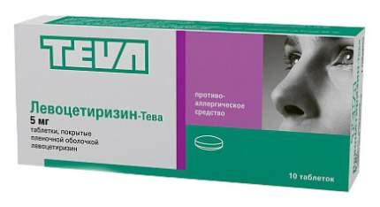 Левоцетиризин-Тева таблетки 5 мг 10 шт.