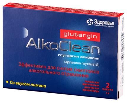 Глутаргин Алкоклин пор.д/р-ра для приема внутрь 1 г/3 г №2