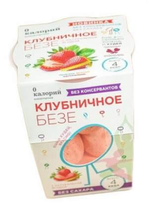 Полезный десерт 0 калорий безе клубника 20 г