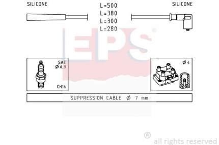 Комплект проводов зажигания EPS 1.499.252