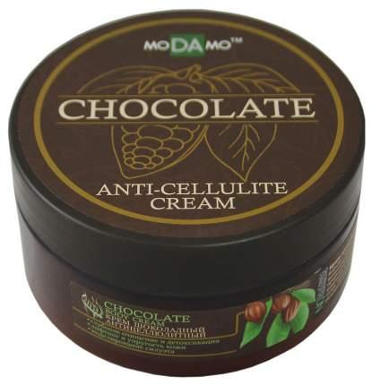 Антицеллюлитное средство moDAmo Шоколадный 200 мл