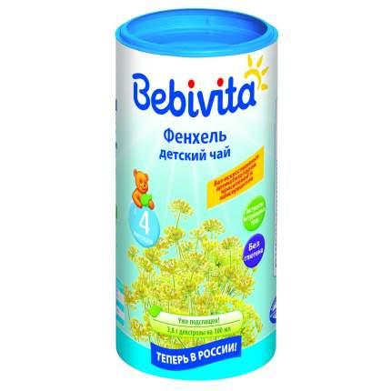 Чай гранулированный детский Bebivita Фенхель с 4 месяцев, 200 г