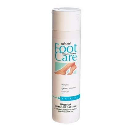 Ванночка для ног Белита Foot care 250 мл