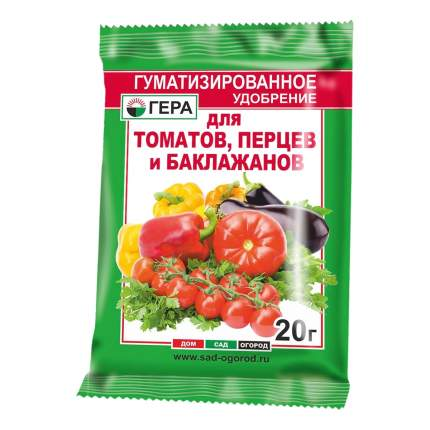 Минеральные удобрения Томатов/перцев Гера 0,02кг