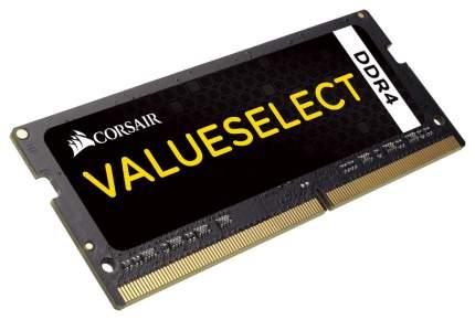 Оперативная память Corsair CMSO8GX4M1A2133C15