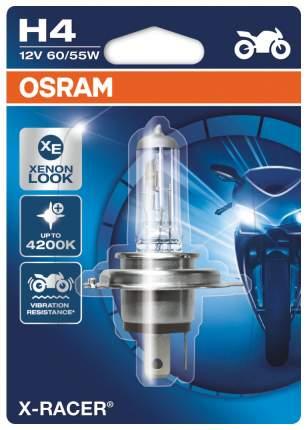Лампа галогенная автомобильная OSRAM Н4 60 55W (64193XR-01B)