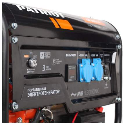 Бензиновый генератор Patriot GP 3810LE 474101550
