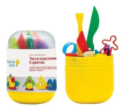 Набор для лепки из пластилина Genio Kids Тесто-пластилин 6 цветов