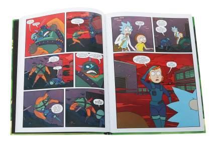 Комикс Рик и Морти, Полное издание. Том 1