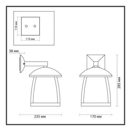 Уличный настеный светильник Odeon light 4050/1W