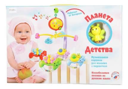 Мобиль музыкальный на кроватку Планета детства Zhorya